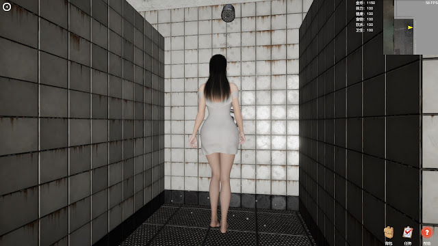 Prison Girl / 狱中少女