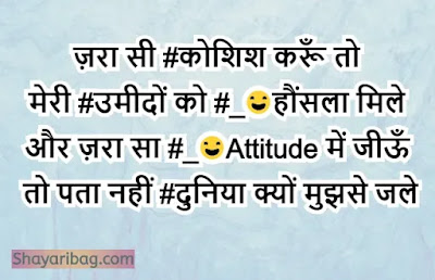 Attitude Status Jabardast