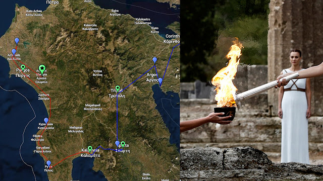 Από Μυκήνες και Ναύπλιο θα περάσει η φλόγα των Ολυμπιακών αγώνων του Τόκιο 2020