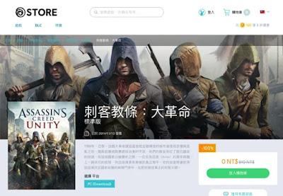 """Phiên bản PC """"Assassin Dogma: The Great Revolution"""" của Ubisoft được tải xuống miễn phí trong một thời gian giới hạn, cùng với việc xây dựng lại nhà thờ Đức Bà"""