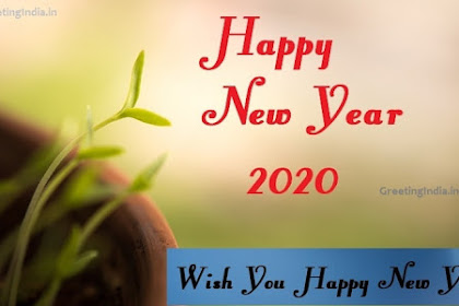[TOP 5 ] Happy New Year Images 2020 - New Year Images For Whatsapp