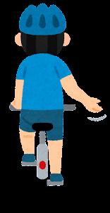 自転車の手信号のイラスト(道を譲る)