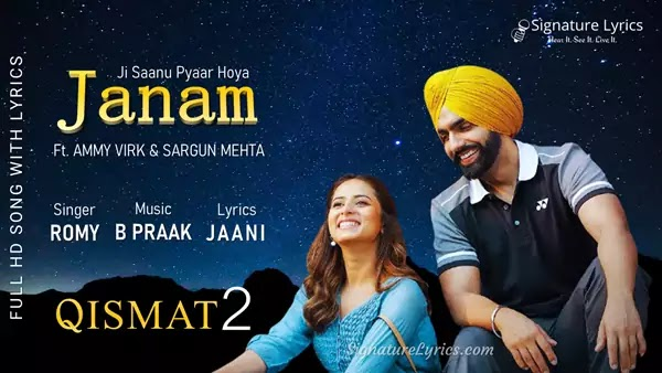 Janam Lyrics - Qismat 2   Starring Ammy Virk & Sargun Mehta   Romy, B Praak, Jaani