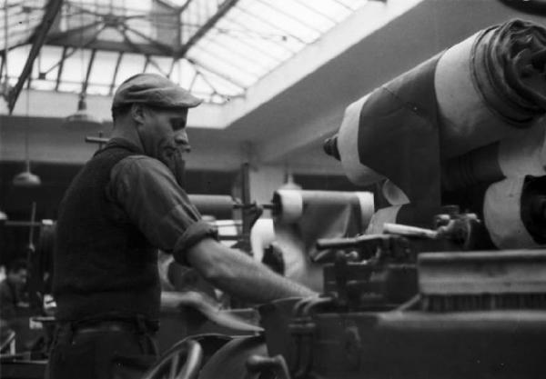 Шинный завод Pirelli Сборка покрышки