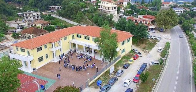 65.000€ στο Δήμο Ζηρού για τη συντήρηση σχολικών κτιρίων και αύλειων χώρων