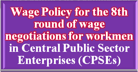 wage-policy-for-8th-round-of-wage-negotiation-cpse-paramnews
