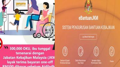 Permohonan Bantuan JKM 2020 Bagi Ibu Tunggal & OKU (Semakan Status)
