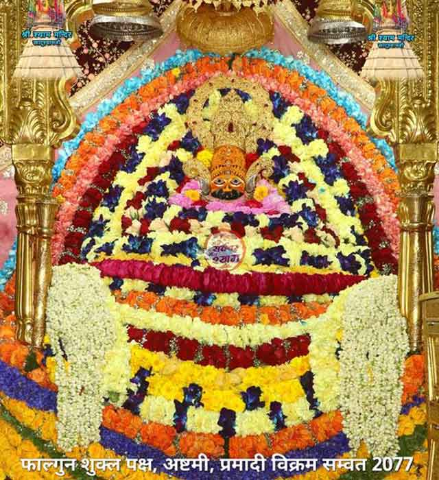 khatushyamji darshan 22 march 2021