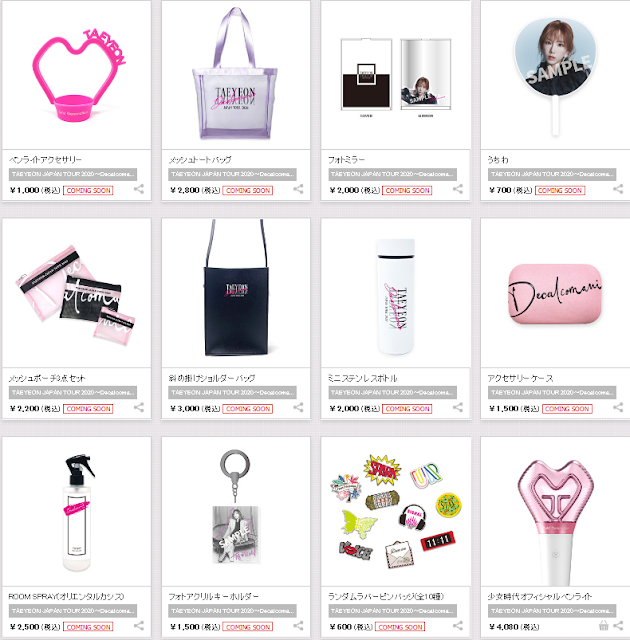 SNSD Taeyeon Decalcomanie Goods