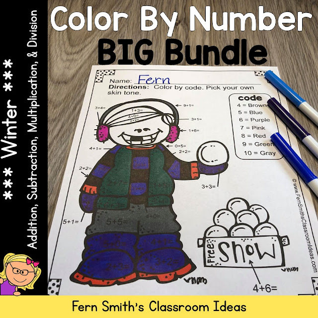 Winter Color By Number Addition, Subtraction, Multiplication, and Division Bundle