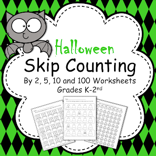 FREE Halloween Skip Counting