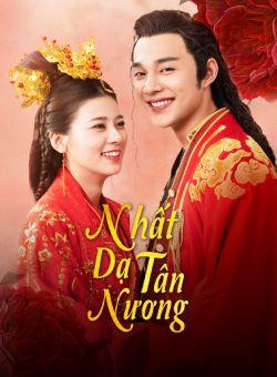 Nhất Dạ Tân Nương - The Romance of Hua Rong (2019)