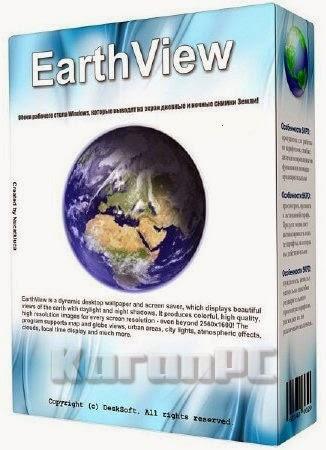 DeskSoft EarthView Free