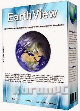 DeskSoft EarthView 4.6.0 + Crack