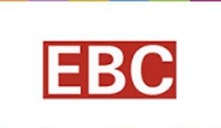 تردد قناة EBC1