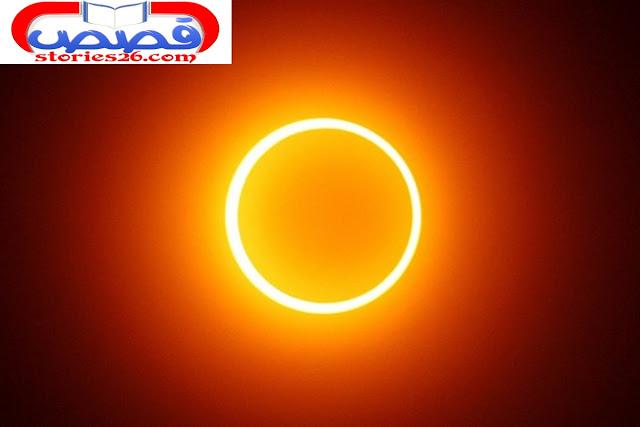 ظاهرة كسوف الشمس
