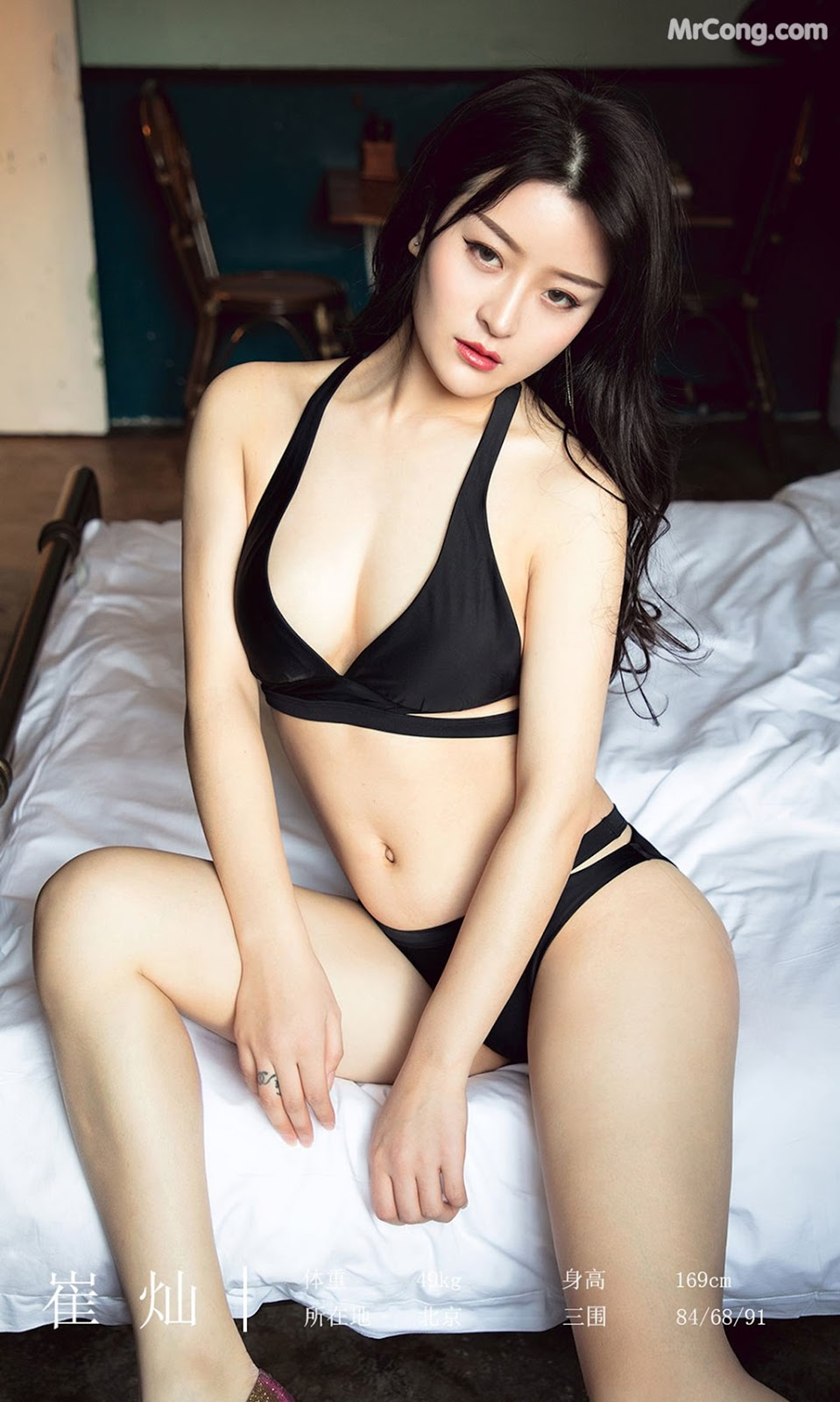 UGIRLS - Ai You Wu App No.1734: Cui Can (崔 灿) (34 pictures)