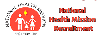 National Health Mission - NHM, Palanpur published an official notification for Recruitment of Staff Nurse, Medical Specialist, Manager for 13 posts.