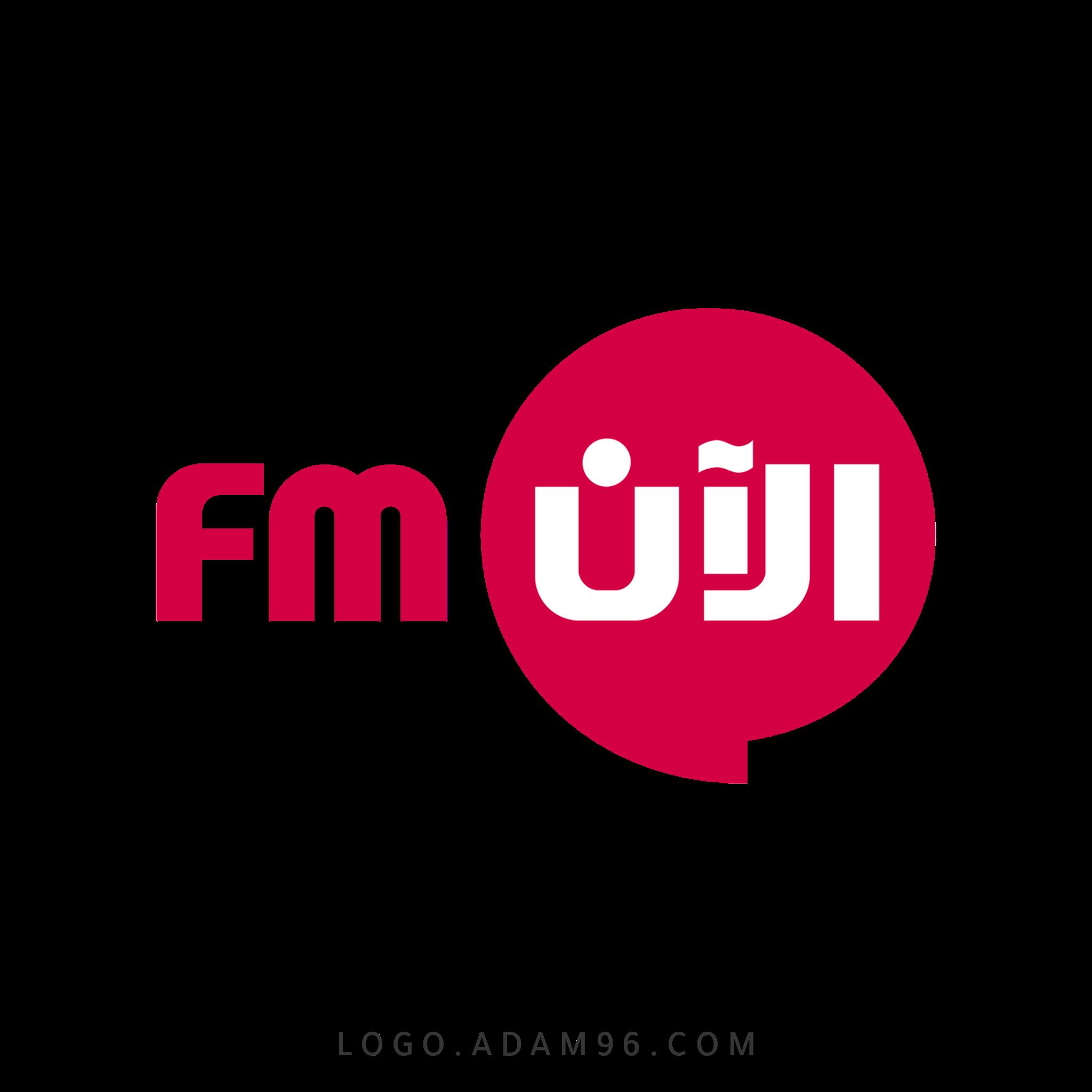 تحميل شعار إذاعة راديو الان اف ام سوريا لوجو رسمي عالي الجودة PNG