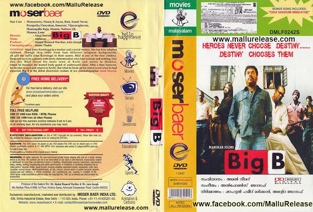 big b, big b movie, big b songs, big b dialogue, big b malayalam movie, big b malayalam full movie, big b movie songs, big b video, big b full movie, big b songs malayalam, big b film songs, big b 2007, big b cinema, big b video song, mallurelease