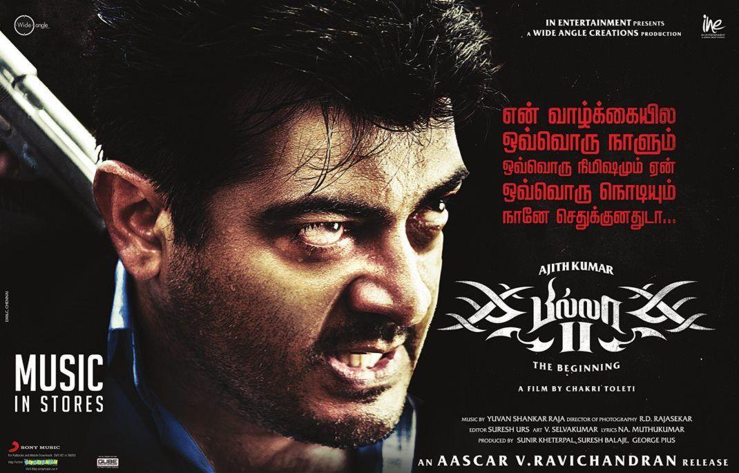 Billa 2 (2012) tamil mp3 songs free download | telugu songs|hindi.