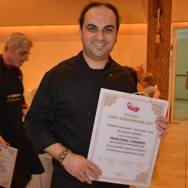 cf80a7521b Με τον τίτλο του «Chef Ambassador» βραβεύτηκε ο Σεφ του «Βεροιώτη» Γιώργος  Μεταξάς