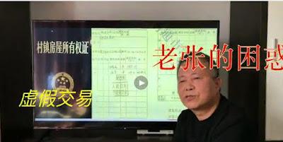 南通民企主张跃:锦江之星的拆迁利益成了街道办事处的饕餮盛宴