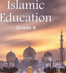 كتاب الطالب تربية إسلامية لغير الناطقين باللغة العربية