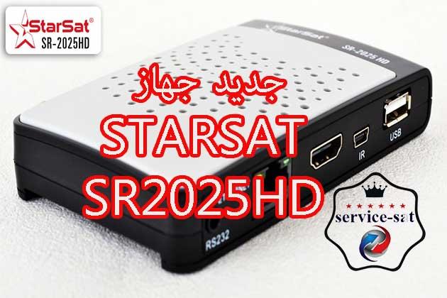 جديد جهاز   STARSAT SR 2025HD