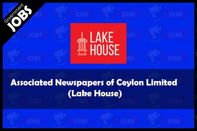 Graphic Designer, Book Binder, CTP Operator, Guillotine Cutter, Letter Press Machine Minder – Associated Newspapers of Ceylon Limited (Lake House) - Vacancies