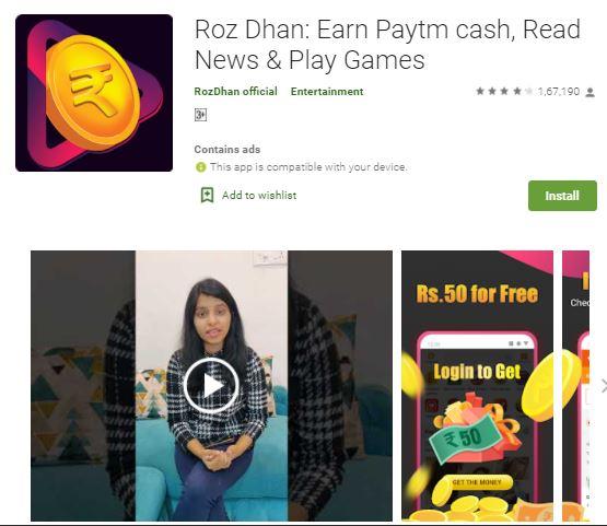 Roz dhan earn paytm cash