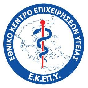 ΥΠΟΥΡΓΕΙΟ ΥΓΕΙΑΣ-Ε.Κ.ΕΠ.Υ. :Ενημέρωση για το ατύχημα στις Σέρρες