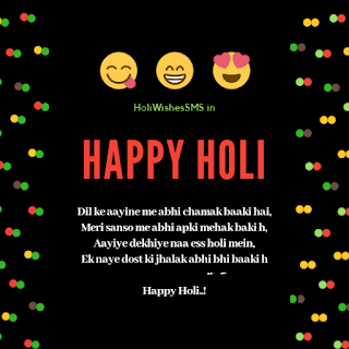 holi wishes sms