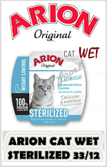 ✅  ARION CAT WET STERILIZED