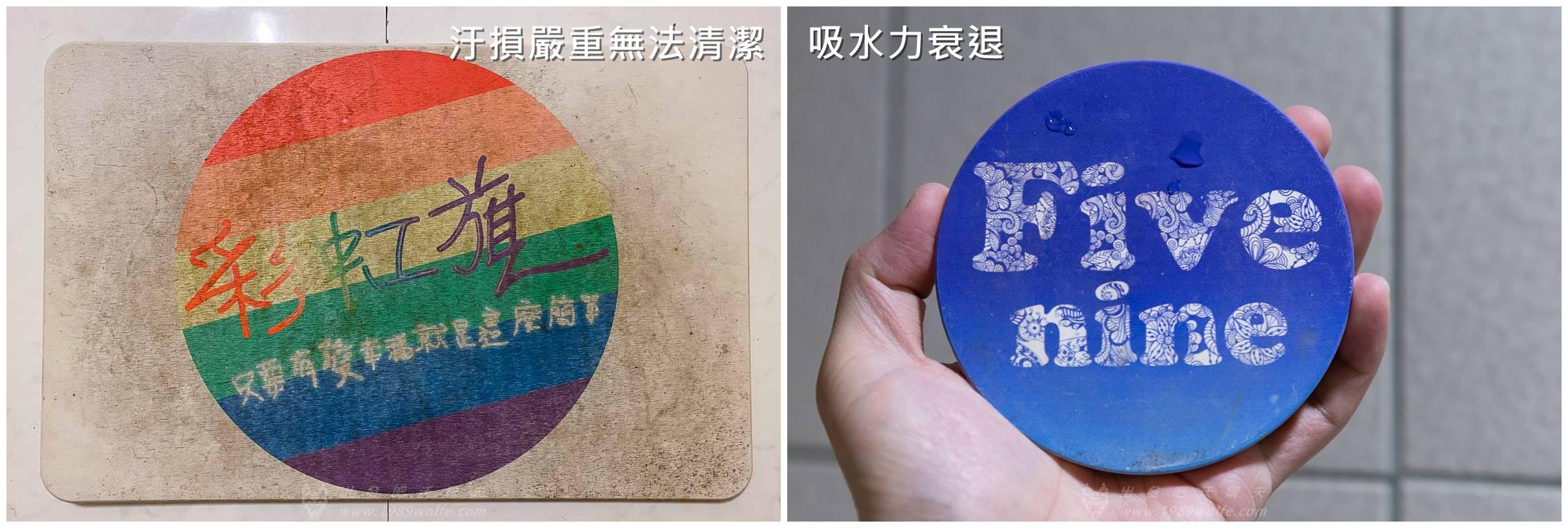 台灣製MBM珪藻土