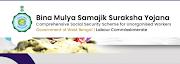 Samajik Suraksha Yojana 2021 | Bina Mulya Samajik Suraksha Yojana - Online Registration / Login | Search Your Details @bmssy.wblabour.gov.in