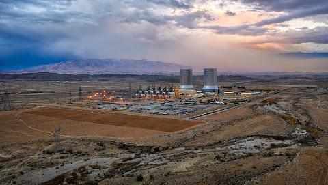 Az amerikai kormányzat szankciókkal sújtott két iráni vállalatcsoportot