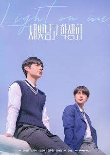 Light On Me, BL coreano serie