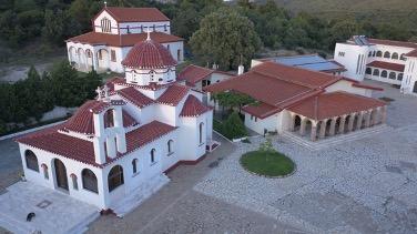 Πανήγυρις Ιεράς Μονής Αγίου Ιωάννου του Θεολόγου Αετοχωρίου