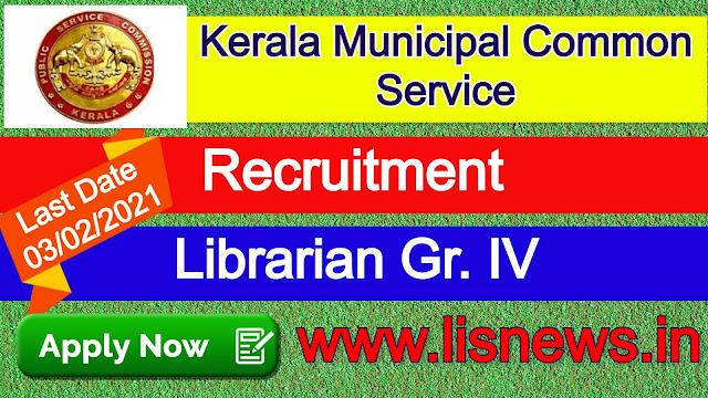 Librarian Gr. IV at Kerala Municipal Common Service
