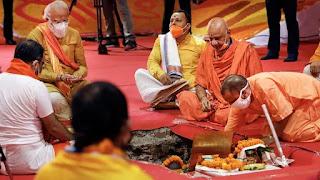 all-leades-wellcome-rama-mandir-foundation