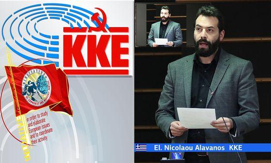Ευρωκοινοβουλευτική ομάδα του ΚΚΕ: Κατεπείγουσα ερώτηση για τις πλημμύρες στην Εύβοια