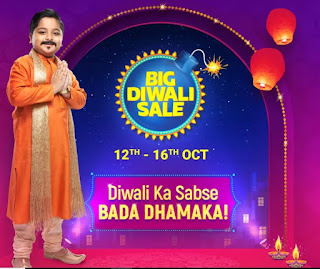 Big Diwali Sale : Flipkart Diwali sale 2019