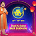 Big Diwali Sale : Flipkart Diwali sale 2019, bunch of discount