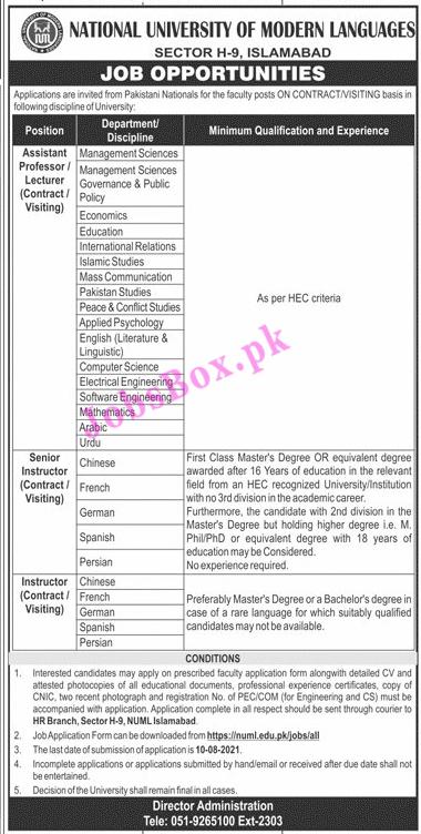 www.numl.eduu.pk Jobs 2021 - National University of Modern Languages NUML Jobs 2021 in Pakistan