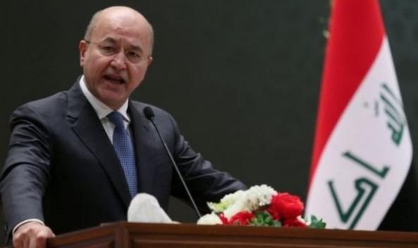 البرلمان العراقي  ينتخب برهم صالح رئيساً للبلاد.