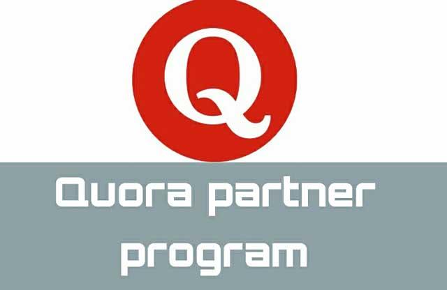 QUORA पार्टनर प्रोग्राम क्या है इसे कैसे ज्वाइन करें