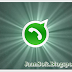 WhatsApp 2.11.505 APK For Android