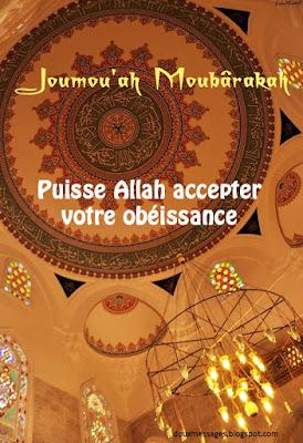 Puisse Allah accepter votre obéissance