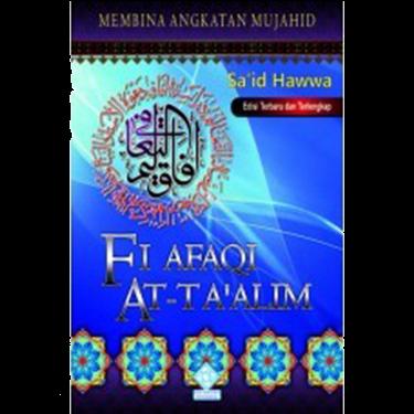 Buku Fi Afaqi At-Ta-Ta'alim